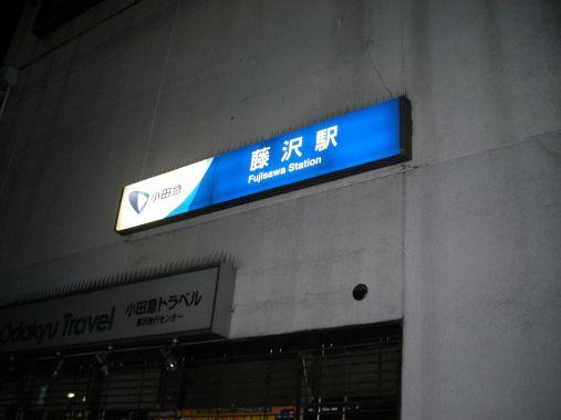 DSCN2202-1.jpg